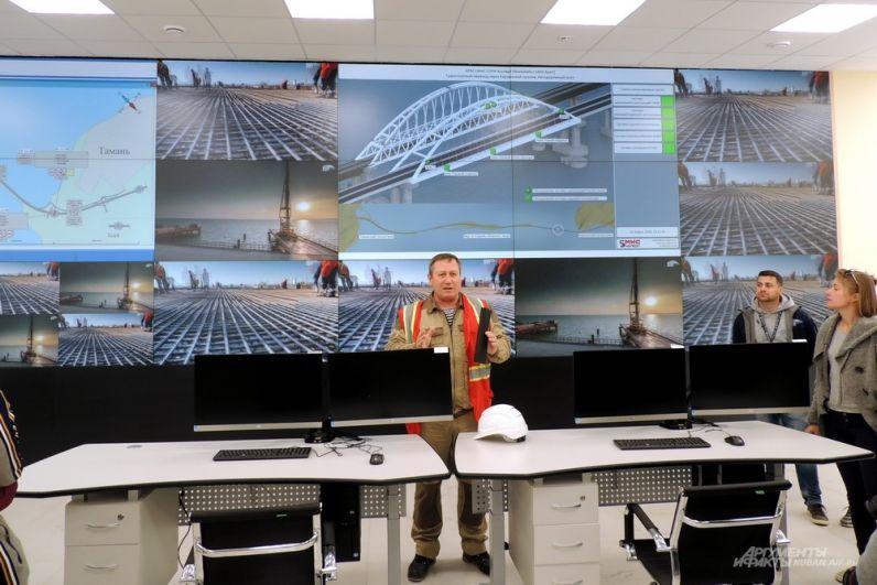 Центральный диспетчерский пункт автоматизированной системы управления дорожным движением Крымского моста. 26 апреля 2018 года.