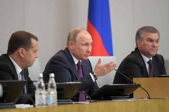 Дмитрйи Медведев, Владимир Путин и Вячеслав Володин.