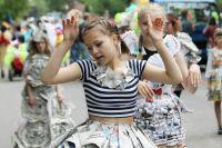 Яркое костюмированное шествие - изюминка Дня города.