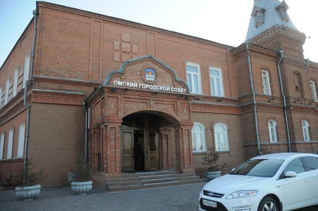 Депутаты горсовета приняли документ сразу в трёх чтениях.