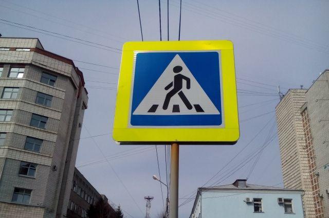 В Омске установили новые дорожные знаки.