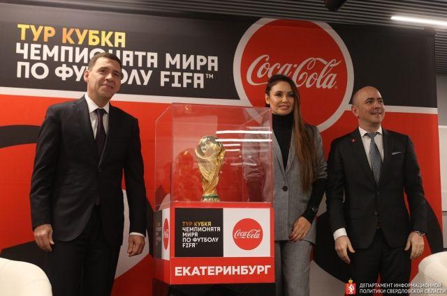 ВКазань привезли Кубок чемпионата мира пофутболу