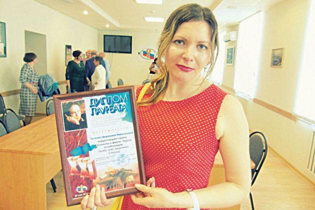 В 2018 году лауреатами конкурса им. К. Воробьёва стали 23 курских автора.