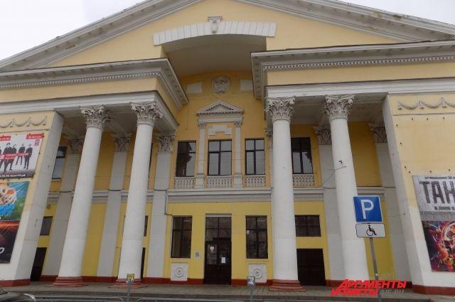 Решение включить его в перечень поступило от регионального отделения Всероссийского общества охраны памятников истории и культуры (ОКН).