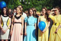 Выпускной в Ханты-Мансийске