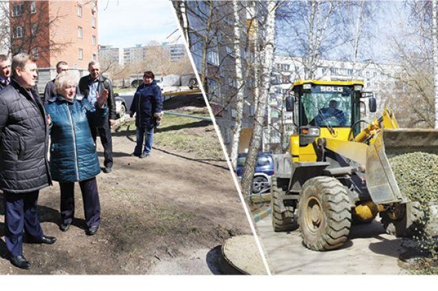 План ремонта дворов. Какой он?