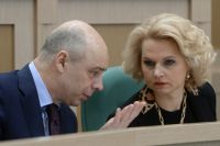 Антон Силуанов и Татьяна Голикова.
