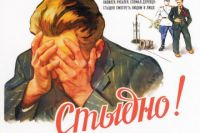 В конце 80-х купить алкоголь в СССР было очень сложно.