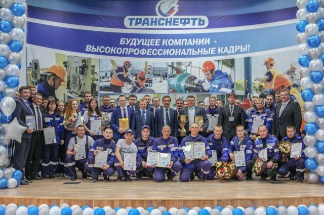 АО «Транснефть – Сибирь» провело День безопасности