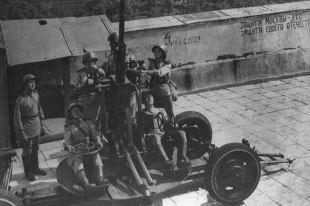 Зенитчики на страже Московского Кремля. 1941 г.