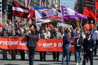 На улицах Риги постоянно проходят «Марши рассерженных родителей» в знак протеста против принятых властями законов о переходе образования в русских школах на латышский язык. Власти стараются этого не замечать.