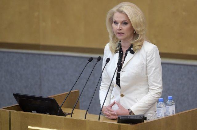 Госдума освободила Голикову от обязанностей главы Счетной палаты