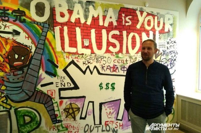 Месседж неизвестного граффитиста – «Обама – это ваша иллюзия».