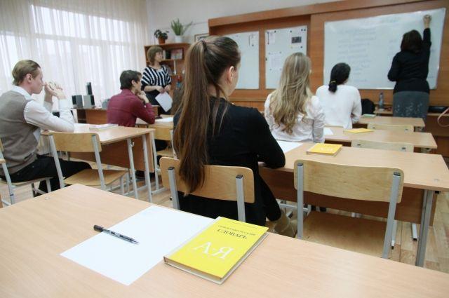 Ребят, которым предстоят выпускные экзамены, настраивают на позитив.