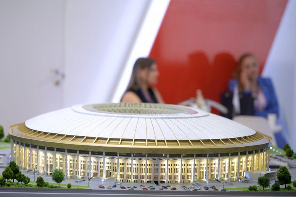 Макет стадиона «Лужники» на международной выставке архитектуры и дизайна «Арх Москва».