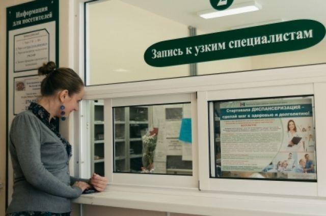 «Ростелеком» представил ряд интеграционных проектов