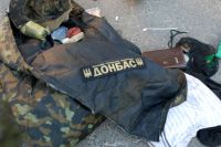 Личные вещи пленных украинских военных.