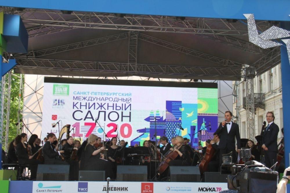 Выступление симфонический оркестр «Северная симфония» театра «Мюзик-холл» под руководством Фабио Мастранджело