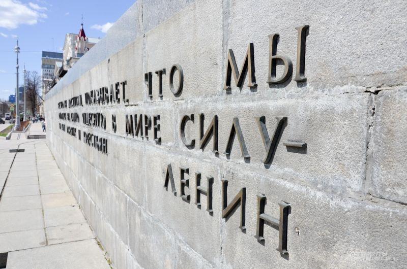 Так завещал Ленин.
