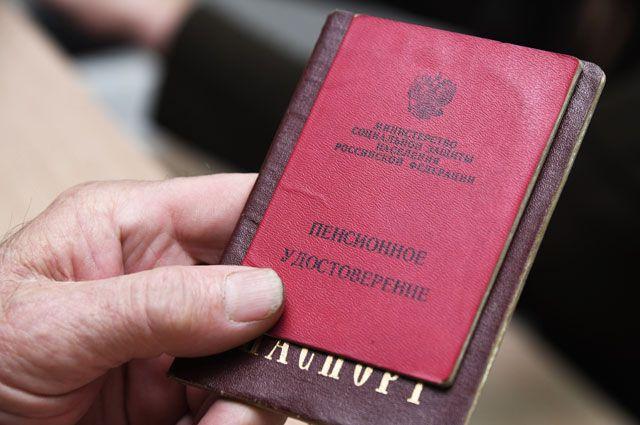 Поддержка пожилых. Единовременные выплаты пенсионерам Московской области