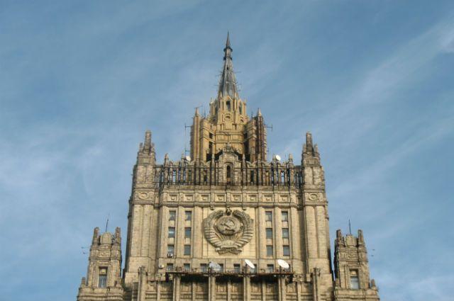 МИД РФ потребовал немедленного освобождения Вышинского