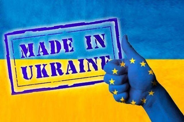 В Украине с начала года улучшились показатели экспорта товаров