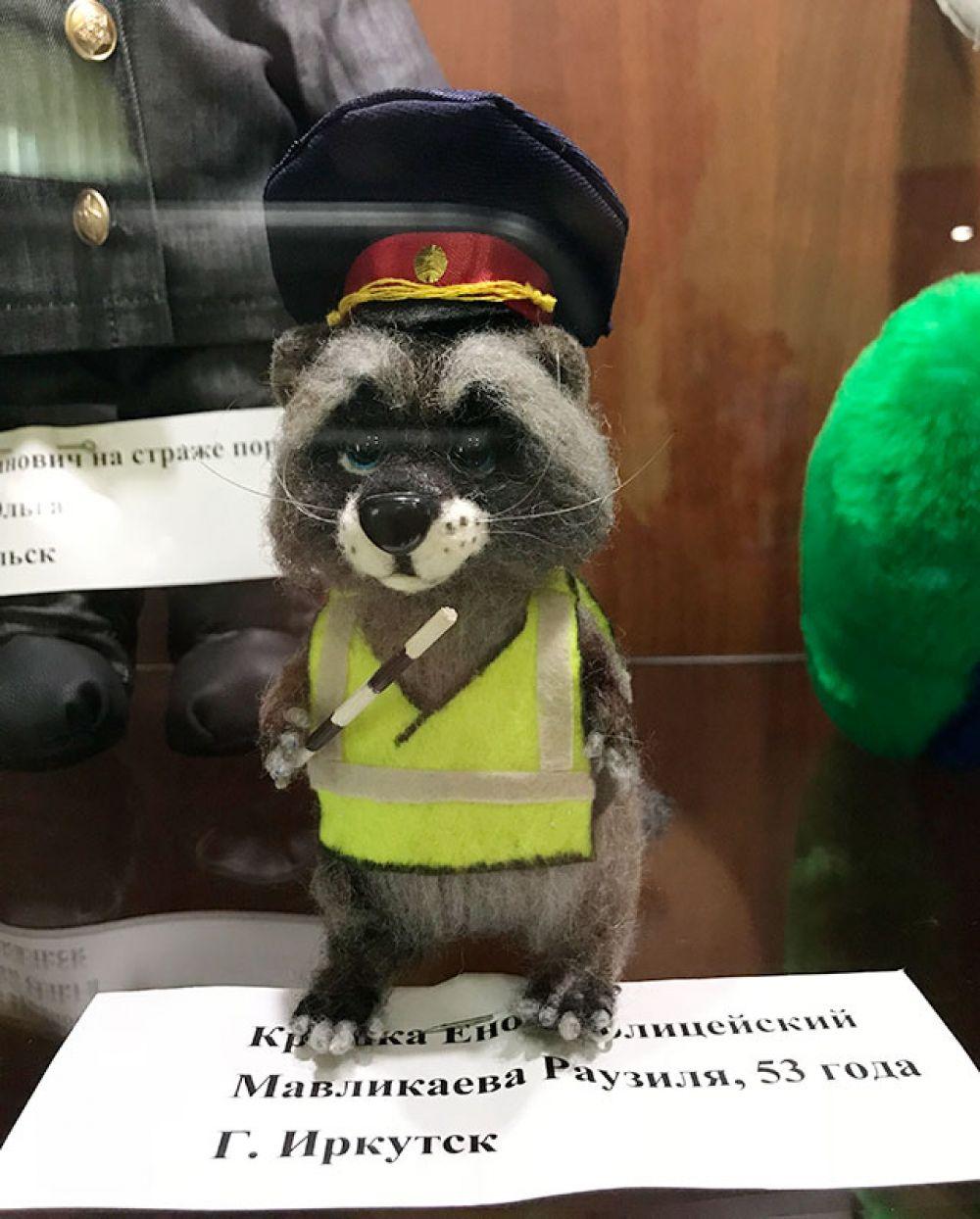 Маленький енот-инспектор - настоящий шедевр.