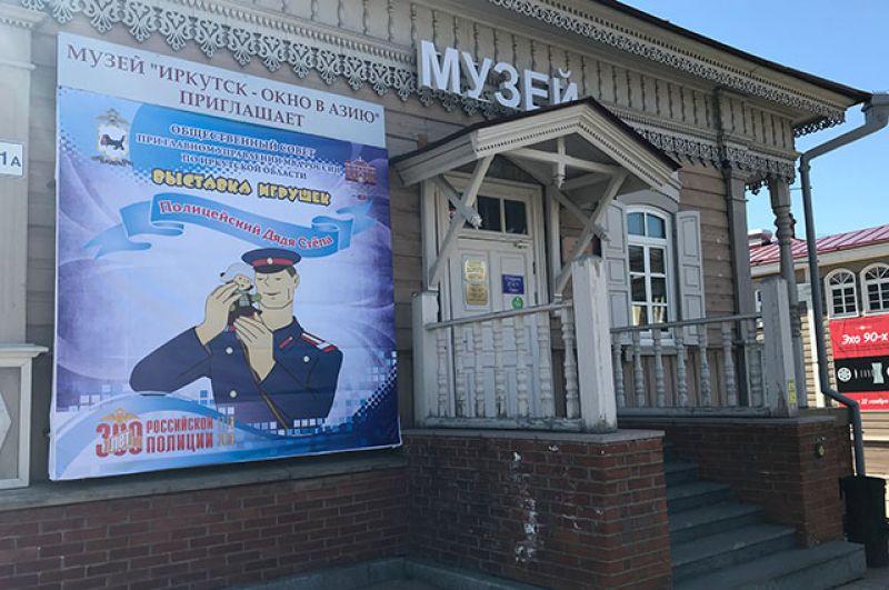 Выставка проходит в музее «Окно в Азию».