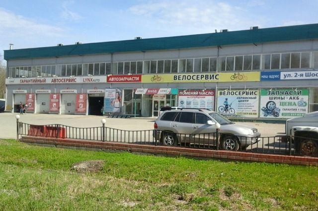 Сегодня в центре располагаются автосервис, магазин, складские помещения и офисы.