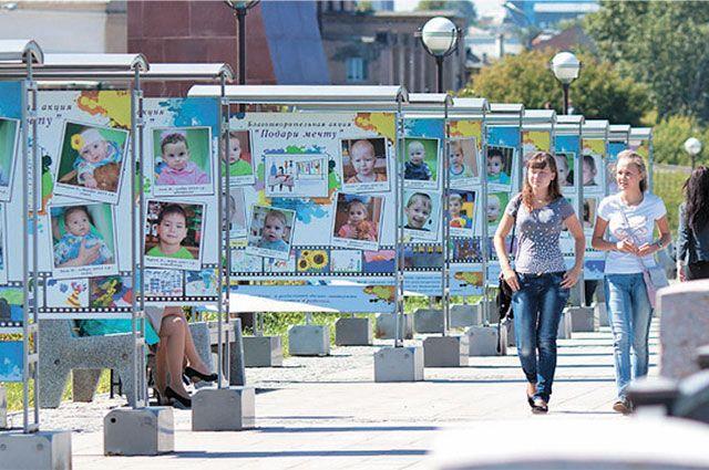 В Иркутске проводят много акций по поиску семей для детей-сирот.