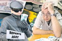 Оренбургские коллекторы 32 раза нарушили правила возврата долгов.