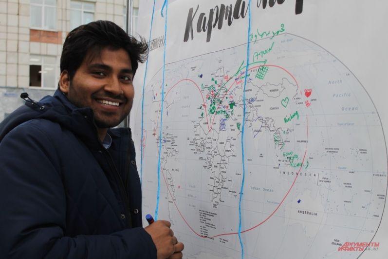 На карте мира можно раскрасить свою родину или обозначить страны, в которых побывали