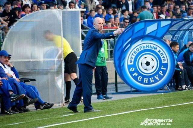 Главный тренер ФК «Оренбург» о команде и футболе.