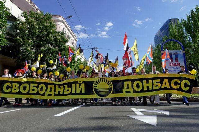Вгосударстве Украина поведали о«трех вариантах» возвращения Донбасса