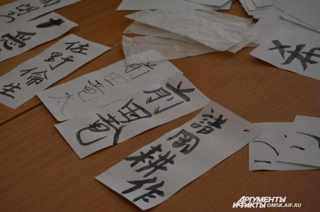 Иероглифы - это сложно, но интересно.