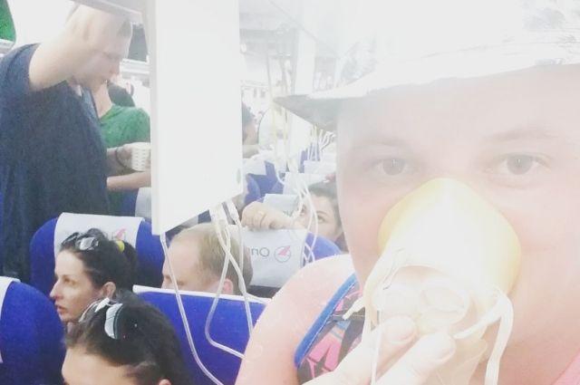 По свидетельству пассажира, в салоне повалил дым.