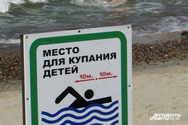 В Калининградской области определено 36 пляжных зон для отдыха.