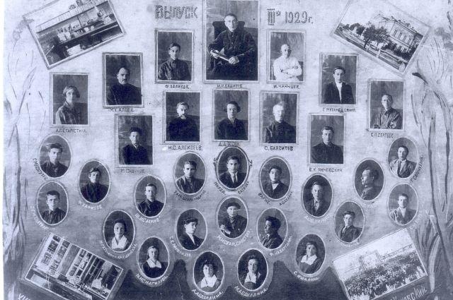 Роза Элембаева не только нашла своих предков и составила генеалогическое древо, но и написала об этом книгу