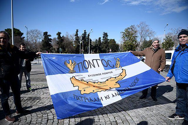 Греция иБолгария против нового наименования  Македонии
