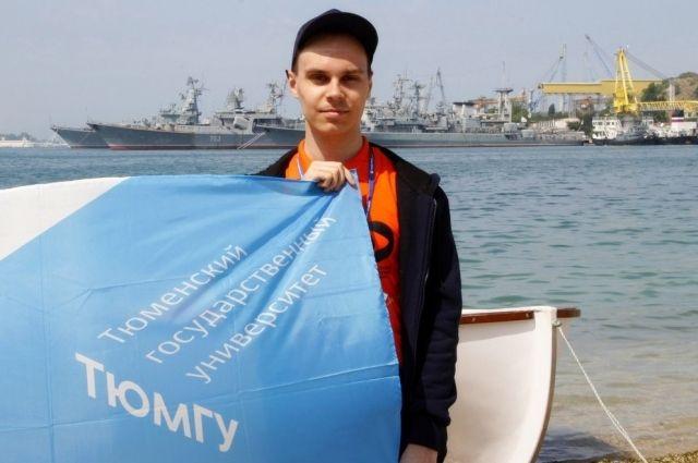 Тюменский студент трудится в составе кругосветной экспедиции