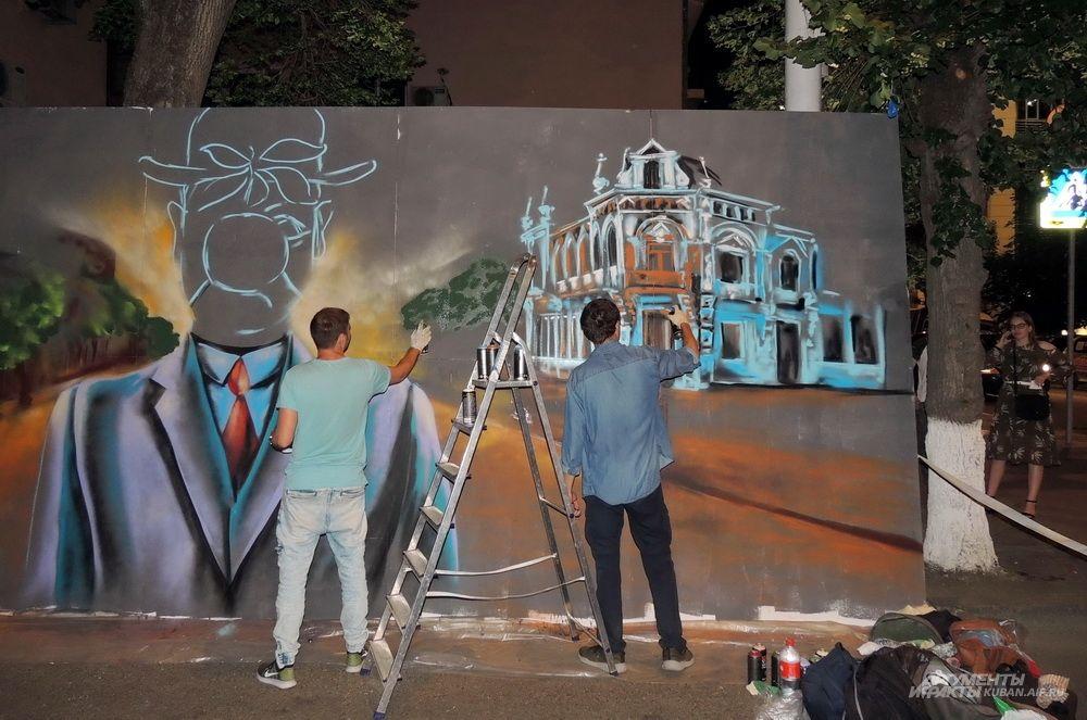 Еще одно граффити.