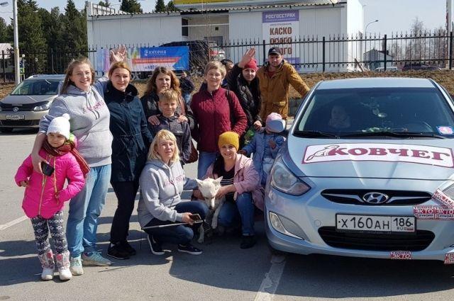 Команда поддержки в конкурсе Авто-Леди 2018