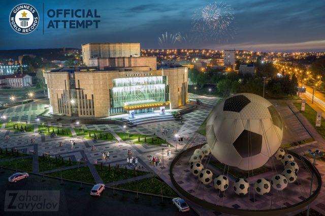 Гигантский футбольный мяч будет установлен на Юбилейной площади.