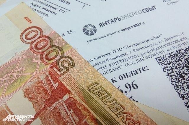 Калининградские энергетики стали судиться с должниками в три раза больше.