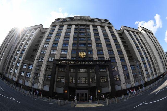 Депутаты КПРФ предлагают перенести выборы в Госдуму на март