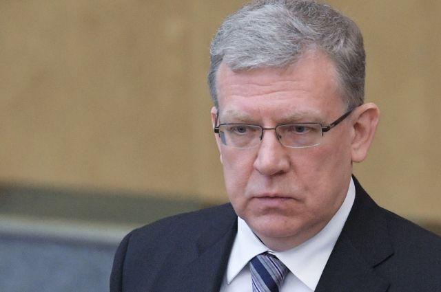 Кудрин назвал основные задачи на посту главы Счетной палаты