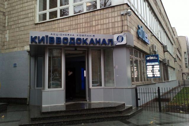 В Киеве из-за долгов «Киевводоканала» частично отключат электроснабжение