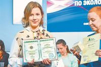Десятиклассница Полина Пильгун из школы №14 - победитель Всероссийской олимпиады школьников по экологии.