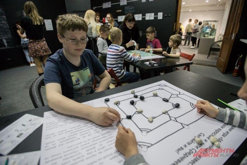 Детям и подросткам предложили музейные игры.
