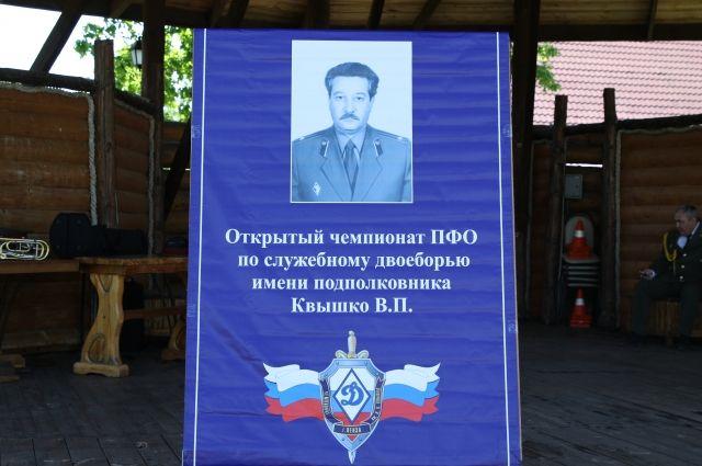 Павший офицер навечно зачислен в списки личного состава УФСБ России по Пензенской области.